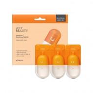 Набор капсул-гелей для лица VPROVE Витамин С, тонизирующие, 18г*3,: фото