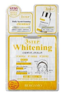 Трехэтапная маска для лица осветляющая BERGAMO 3 step mask pack whitening: фото