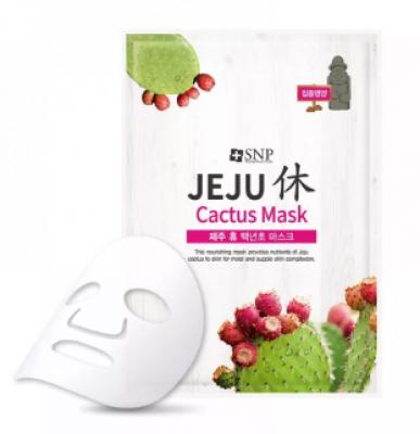 Маска для лица с экстрактом кактуса SNP Jeju rest cactus mask 22 мл: фото