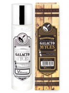 Эссенция для лица с галактомисисом ELIZAVECCA Galactomyces ferment filtrate 100% 150 мл: фото