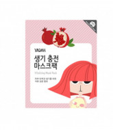 Маска для лица тканевая гранатовая YADAH VITALIZING MASK PACK 25гр: фото