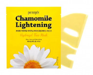 Маска гидрогелевая экстрактом ромашки Petitfee Chamomile Lightening Hydrogel Face Mask: фото