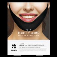 Отзывы Маска женская лифтинговая (черная) AVAJAR perfect V lifting premium woman black mask 1 шт