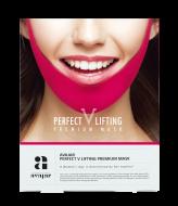 Отзывы Маска лифтинговая (розовая) AVAJAR perfect V lifting premium mask 1 шт