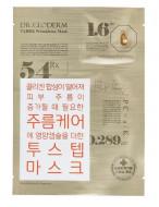 Маска для лица разглаживающая DR.GLODERM WrinkleTox TabRX 25 мл: фото