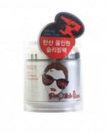 Маска для лица ночная пептидная Baviphat Urban City Bubble Peptide Beer Sleeping Mask 90г: фото