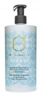 Питательный шампунь с маслом арганы и маслом семян льна Barex Olioseta Oro Del Marocco Nourishing Shampoo: фото